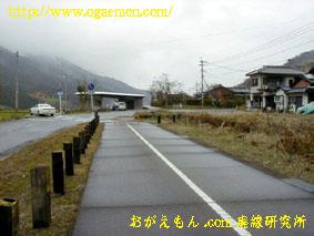 山野線廃線調査 写真6