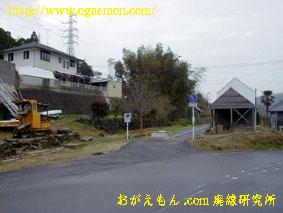 山野線廃線調査 写真7